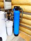 Odstranění železa, amonných iontů, zákalu a tvrdosti vody filtrem A60EXtreme-AA-Kolín